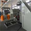 沥青阻尼片材生产线