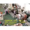 色母料生产厂家_母料造粒设备