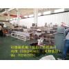 双螺杆造粒生产线_双螺杆造粒生产商