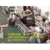 上海双螺杆造粒机