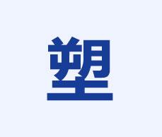中国兵仕机械昆山有限公司