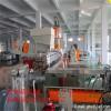 化学交联电缆料造粒机_化学交联电缆料生产线_化学交联电缆料