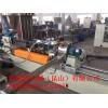 塑料造粒机_塑料造粒机设备_塑料造粒机机械厂