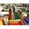 塑胶跑道卷材机械_塑胶跑道卷材设备
