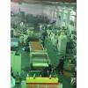 跑道(无害)卷材生产线_跑道(环保型)卷材挤出生产线