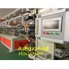 塑胶跑道卷材设备厂家_预制型跑道卷材机械_首选玖德隆
