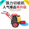 新款DCQZ-350水泥管桩切桩机省时省力水泥桩头环切机价格
