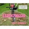 本田动力植树挖坑机厂家 手提式小型挖坑机 便携园林地钻机价格