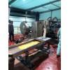 橡胶母料生产线_玖德隆机械有限公司