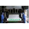 聚丙烯熔喷布全套设备_熔喷布设备生产厂家