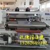 1.6米熔喷布设备_90/95/99熔喷布生产线