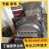 风力发电胶带生产线_兵仕设备_JDL120单螺杆挤出机