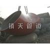 陕西冲压弯头求购「镇天管道装备」不锈钢冲压弯头&质量优良