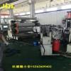 预制型塑胶跑道设备_玖德隆机械预制型跑道设备公司