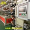 TPV预制型塑胶跑道设备_玖德隆机械预制型跑道设备公司