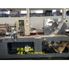 丁基胶带生产线设备_玖德隆丁基胶设备有限公司