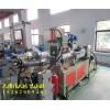 阻尼丁基胶带生产线_玖德隆丁基胶设备有限公司