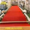 预制型塑胶跑道设备生产线_玖德隆机械预制型跑道设备公司