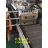 聚乳酸生物降解颗粒造粒机_玖德隆机械(昆山)有限公司