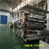 丁基阻尼胶卷材设备_丁基阻尼胶卷材生产线