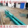 2.6米锚杆调直修复机MTZ-1型锚杆伸直机