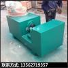 矿用液压校直机YJZ-1000液压校直机