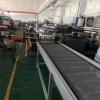 PLA可降解塑料造粒机_可降解塑料吸管市场
