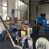 增强塑料造粒代加工_增强塑料造粒代加工生产线